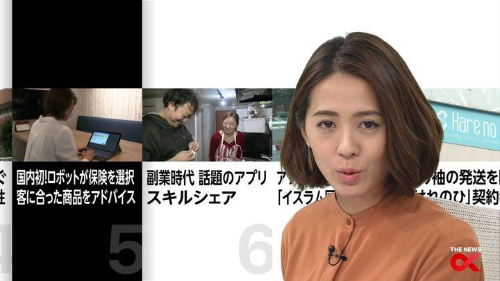 2018年01月29日椿原慶子の画像21枚目