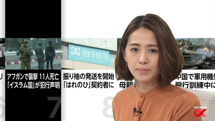 2018年01月29日椿原慶子の画像22枚目