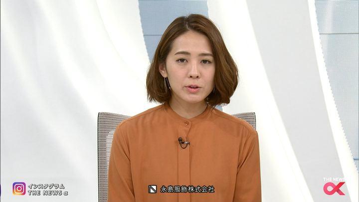 2018年01月29日椿原慶子の画像25枚目
