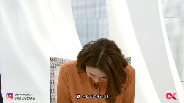 2018年01月29日椿原慶子の画像26枚目