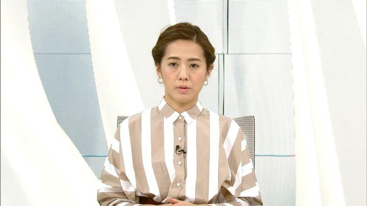 2018年01月30日椿原慶子の画像01枚目