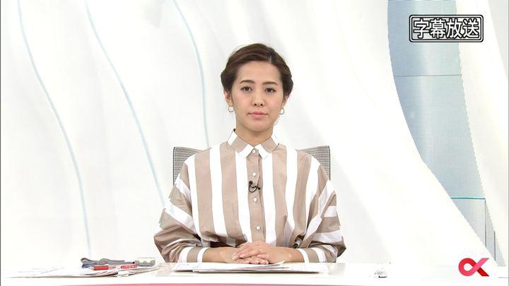2018年01月30日椿原慶子の画像04枚目