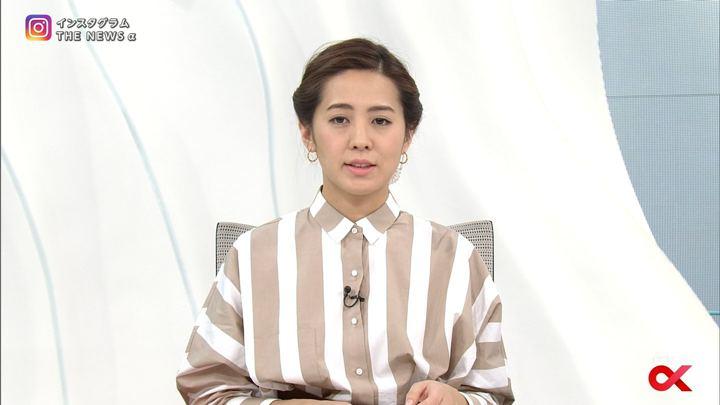 2018年01月30日椿原慶子の画像05枚目
