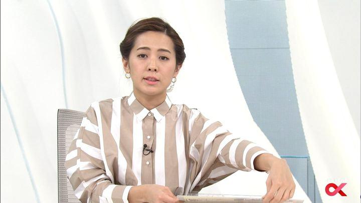 2018年01月30日椿原慶子の画像08枚目