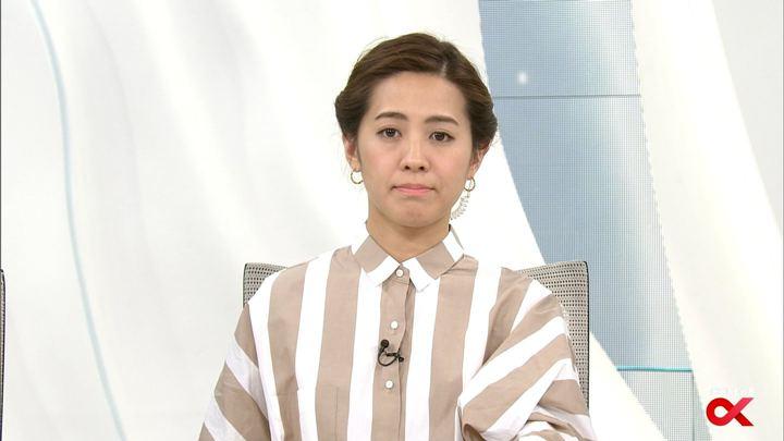 2018年01月30日椿原慶子の画像14枚目