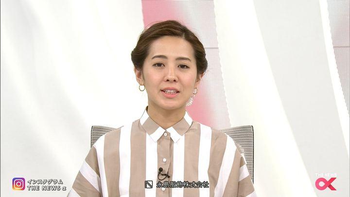 2018年01月30日椿原慶子の画像15枚目