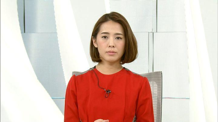 2018年01月31日椿原慶子の画像01枚目