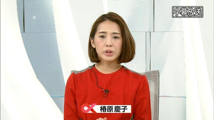 2018年01月31日椿原慶子の画像02枚目