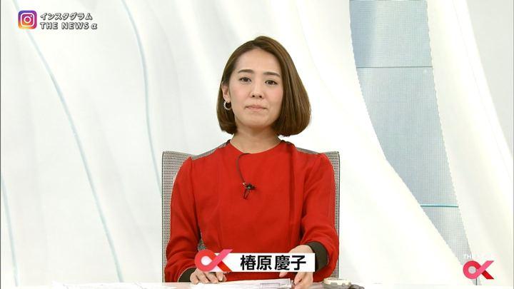 2018年01月31日椿原慶子の画像04枚目