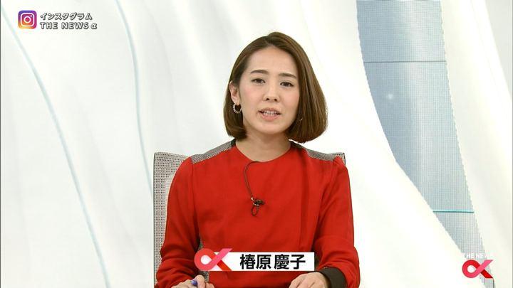 2018年01月31日椿原慶子の画像05枚目