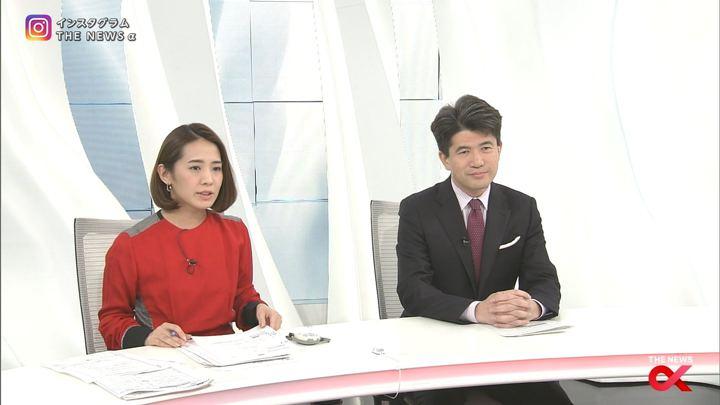 2018年01月31日椿原慶子の画像06枚目