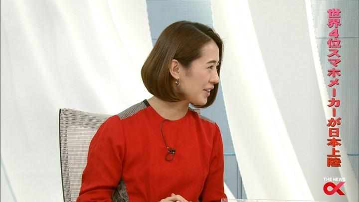 2018年01月31日椿原慶子の画像16枚目