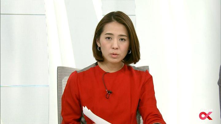 2018年01月31日椿原慶子の画像20枚目