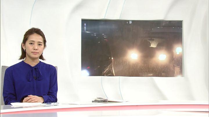 2018年02月01日椿原慶子の画像03枚目
