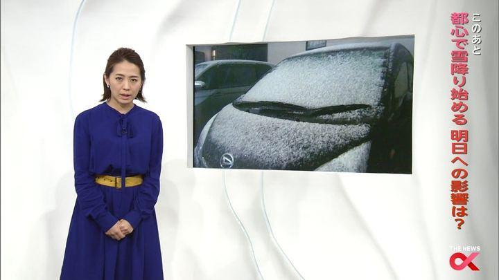 2018年02月01日椿原慶子の画像04枚目