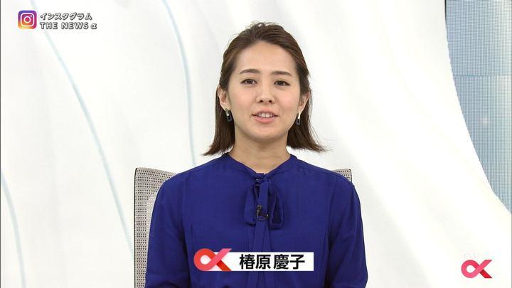 2018年02月01日椿原慶子の画像05枚目