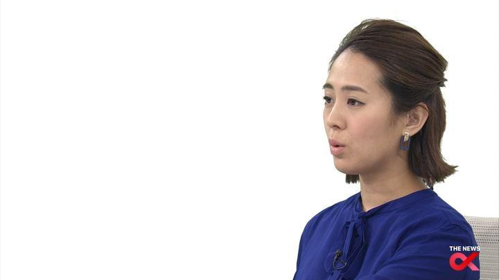 2018年02月01日椿原慶子の画像07枚目