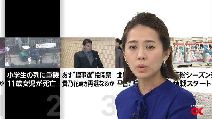 2018年02月01日椿原慶子の画像10枚目