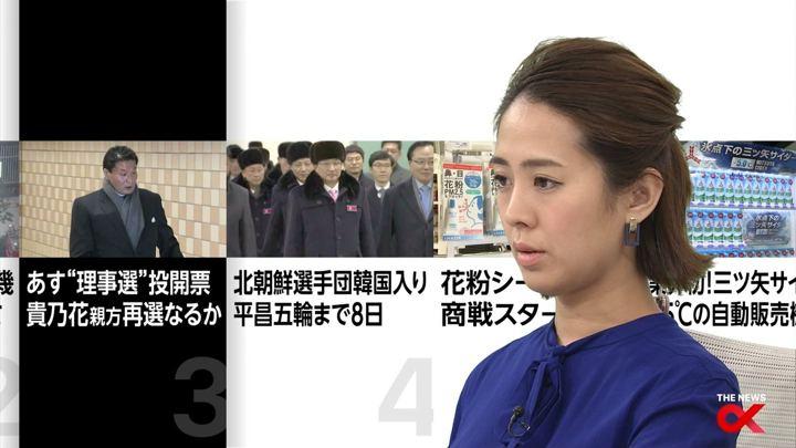 2018年02月01日椿原慶子の画像11枚目