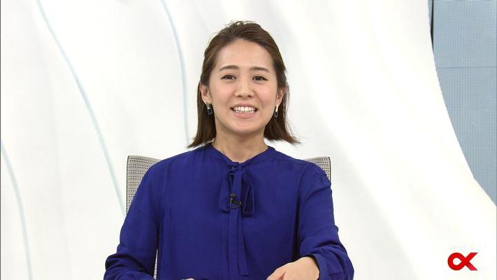 2018年02月01日椿原慶子の画像16枚目
