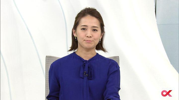2018年02月01日椿原慶子の画像17枚目