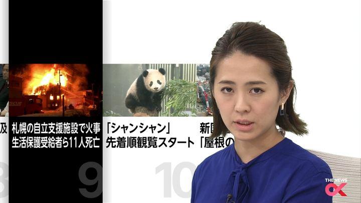 2018年02月01日椿原慶子の画像18枚目