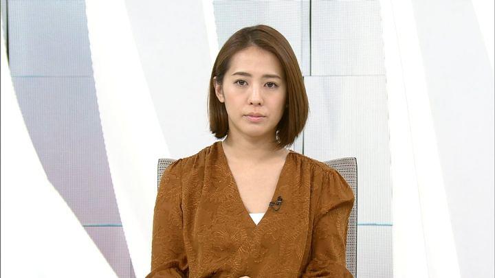 2018年02月06日椿原慶子の画像01枚目