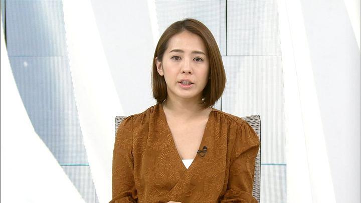 2018年02月06日椿原慶子の画像02枚目