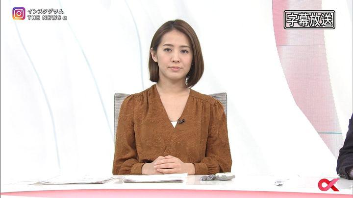 2018年02月06日椿原慶子の画像03枚目