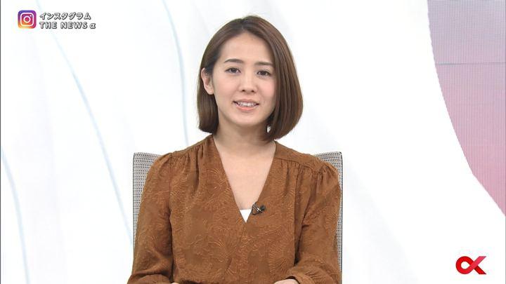 2018年02月06日椿原慶子の画像05枚目