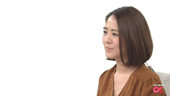 2018年02月06日椿原慶子の画像06枚目
