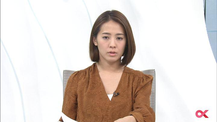 2018年02月06日椿原慶子の画像12枚目