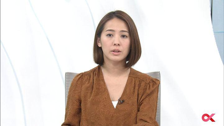 2018年02月06日椿原慶子の画像13枚目