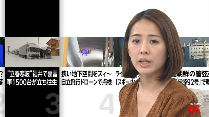 2018年02月06日椿原慶子の画像14枚目