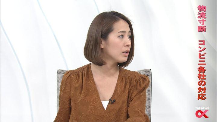 2018年02月06日椿原慶子の画像16枚目