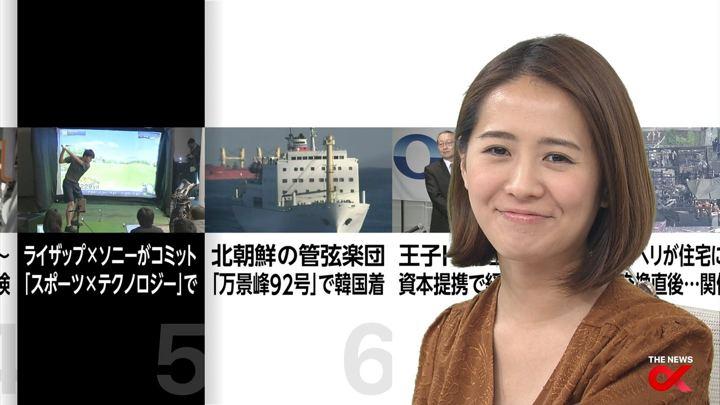 2018年02月06日椿原慶子の画像18枚目