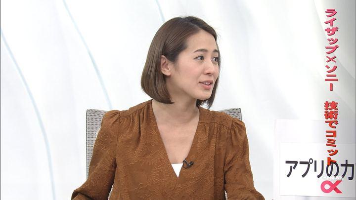 2018年02月06日椿原慶子の画像19枚目