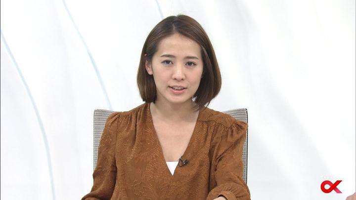 2018年02月06日椿原慶子の画像20枚目