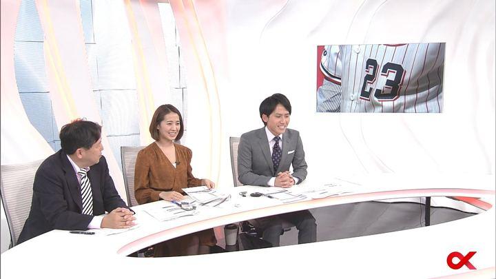 2018年02月06日椿原慶子の画像24枚目