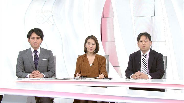 2018年02月06日椿原慶子の画像25枚目