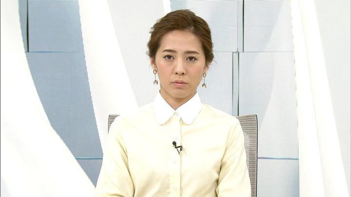 2018年02月07日椿原慶子の画像01枚目