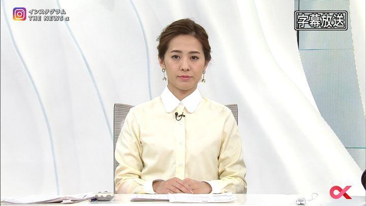 2018年02月07日椿原慶子の画像04枚目