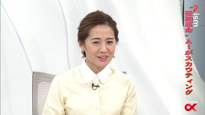 2018年02月07日椿原慶子の画像25枚目