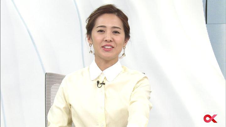 2018年02月07日椿原慶子の画像26枚目