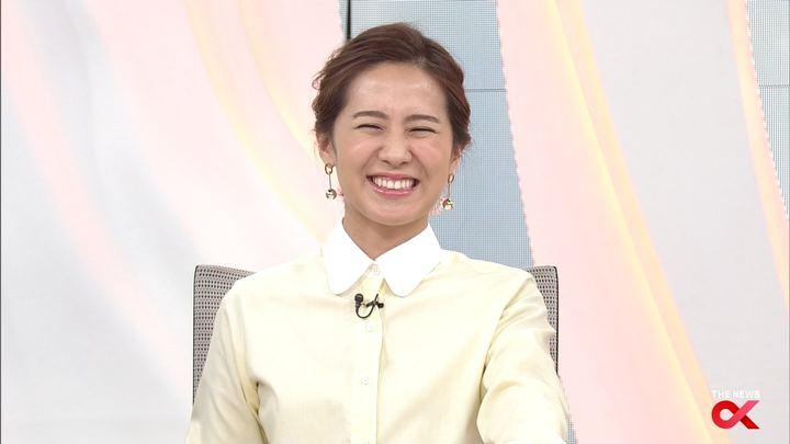 2018年02月07日椿原慶子の画像29枚目