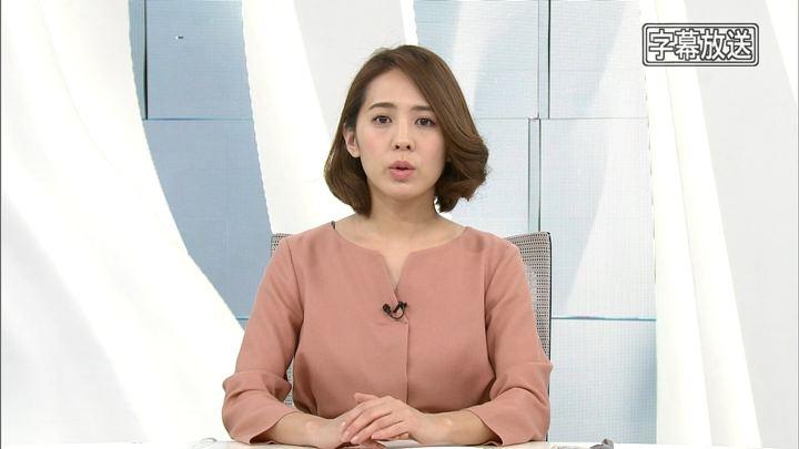 2018年02月08日椿原慶子の画像01枚目