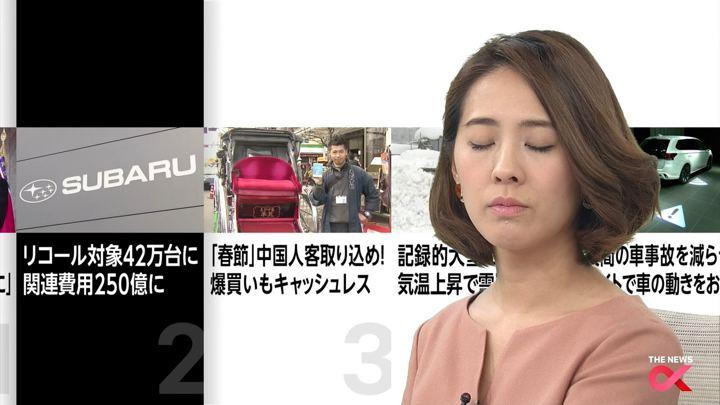 2018年02月08日椿原慶子の画像07枚目