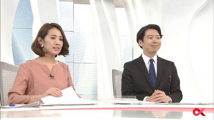 2018年02月08日椿原慶子の画像10枚目