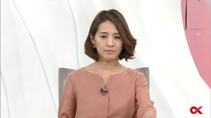 2018年02月08日椿原慶子の画像12枚目