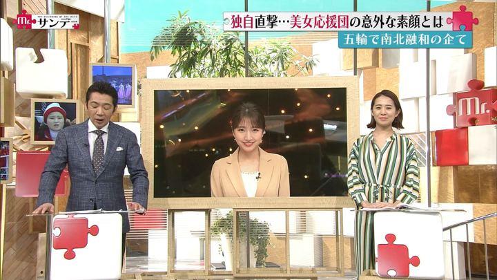 2018年02月11日椿原慶子の画像03枚目
